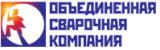 """""""Объединенная сварочная компания"""", ТОО"""